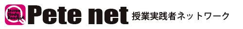 筑波大学授業実践者ネットワーク